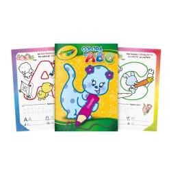 Colora l'ABC - Crayola