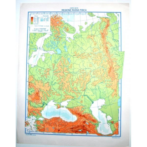 Cartina Fisica E Politica Della Russia.Russia Fisica Politica Carta Geografica Muta Studio F M B Bologna 1 12 300 000 Il Punto Esclamativo